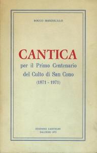 cantica