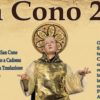 Vi presentiamo il nuovo calendario di San Cono 2017